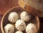 中山 峡山有小吃技术培训 学小笼包到好前途餐饮小吃培训