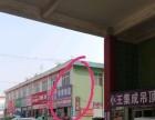 环保装饰城黄金位置两层商铺 住宅底商 107.72平米