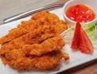 小心鸡炸鸡加盟优势 小心鸡炸鸡加盟费用
