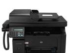 舟山专业维修 打印机 复印机 一体机 电脑维修