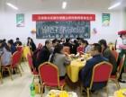 云南衡水实验中学举行教师集体生日会