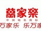 江宁便民网维修冰箱洗衣机太阳能空调移机/充氟维修灶具等
