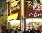 郑州西餐披萨加盟 复合式开店 开一家火一家