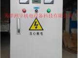 中频 高频 超音频感应加热器