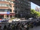 沿街旺铺 周边写字楼 居民区爆满 十字路口处