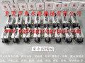 福州齿轮油箱渗油维修,濕式剎車片 找专业的东永源