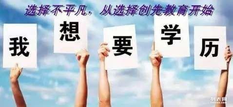 2018年深圳报考一个大专文凭要多久毕业?国家认可学历有哪些