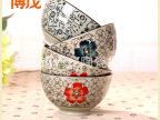 [日式原单餐具] 景德镇创意釉下彩陶瓷碗 4.5寸手绘米饭碗批发