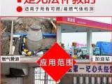 武汉一氧化碳浓度报警器供应-用心帮助用户解决问题