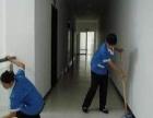 长沙岳麓|新房开荒保洁|家庭保洁|油烟机清洗