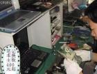 平定县城范围内上门维修电脑