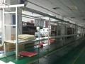 东莞出售新旧流水线厂家,拆装搬迁流水线,维修流水线