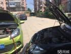 鄂尔多斯24小时汽车道路救援拖车维修补胎搭电送油开锁