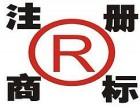 注册商标,申请专利,设计logo,