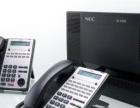 专业从事松下 NEC 程控交换机电话交换机集团电话