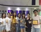 禅城桂城有成人职业的商务英语越南语和中小学寒暑假外语学