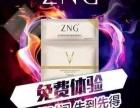 变美丽神器ZNG瘦脸霜
