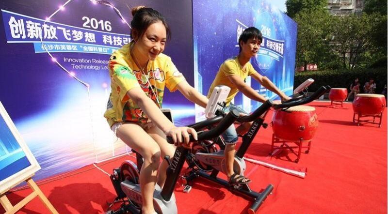 武汉亮灯发电单车出租 健身发电单车出租 脚踏发电单车出租