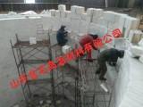 井式炉陶瓷纤维模块高纯硅酸铝模块
