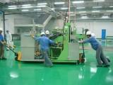 专业从事设备的工程物流服务