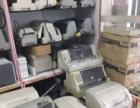 常年出售票据出货单快递单针式打印机