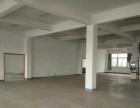 出租薛家2600平方多层厂房,2楼和3楼