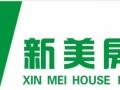 出租:华侨城二期 整体厨房卫浴 适合拆迁户