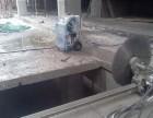 无锡专业工程钻孔 开门窗洞 切墙 拆除 卫生间改造