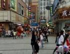 新天地步行街 商业街卖场 8平米