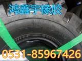 重工自卸车轮胎加厚耐磨推土机轮胎配套钢圈