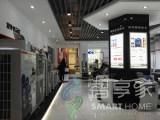 武汉日立多联机厂家武汉日立中央空调上哪买比较好