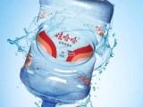 徐匯區桶裝水配送批發零售