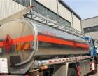 转让 油罐车东风滁州20吨铝盒油罐车报价
