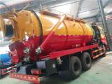 黃南大型下水道疏通清洗車廠家直銷