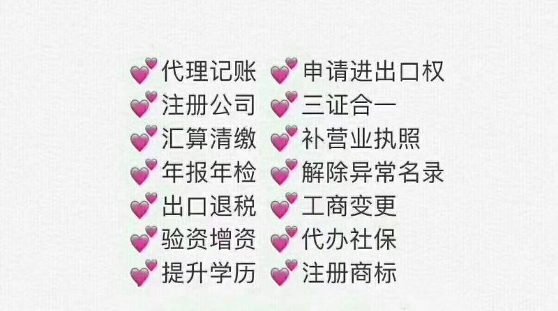 青浦附近专业代理记账报税找王会计核税种申请发票一条龙