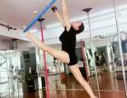 无锡舞蹈培训班多少钱 钢管舞 爵士舞 教练工资多少