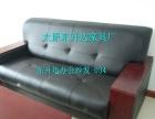 东升达专业生产沙发,办公沙发,休闲沙发,会议沙发,钢架沙发,
