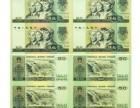 四套连体钞回收 上海 纸币回收兑换哪家好