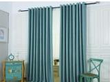窗帘定做办公卷帘定做家庭公寓窗帘 窗帘杆安装维修上门测量