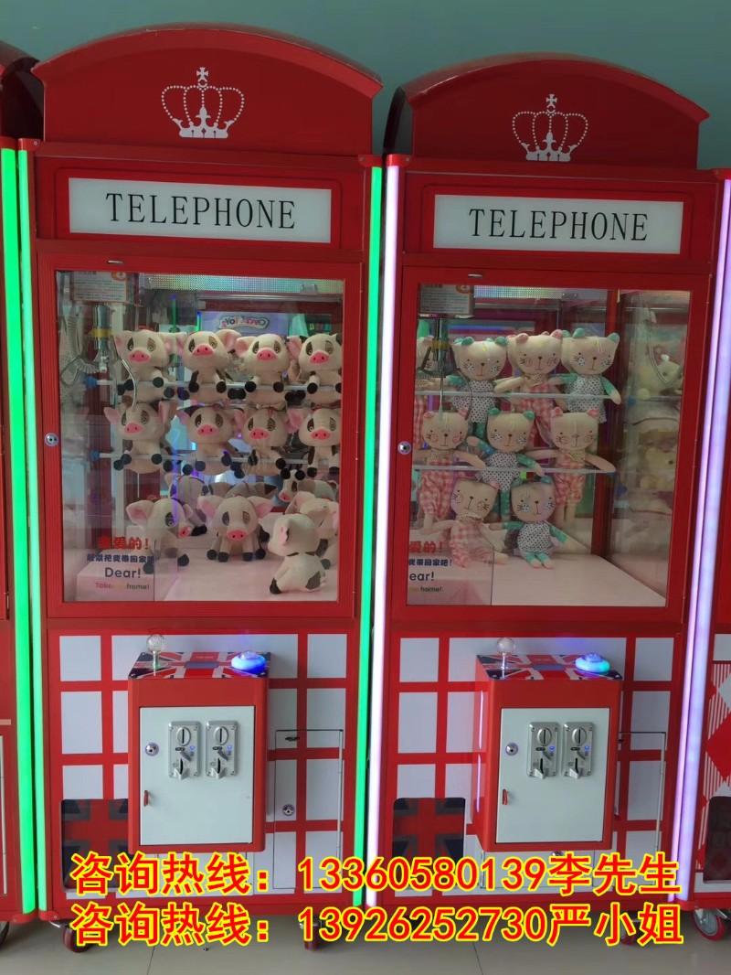 南京高淳英伦风娃娃机经销商 夹娃娃机价格 金色童年动漫