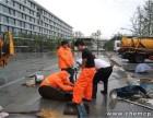 东城区和平里清掏化粪池(费用怎么收?