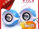 全新2.0大眼珠音箱小音响便携小音箱迷你台式小音箱花仙子 促销