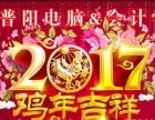 """2017年""""淘宝网店初、中、高级班""""所有专业开班!"""