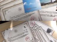 南京成人高考哪家更好多少钱南京学历提升考前辅导 浦口泰山