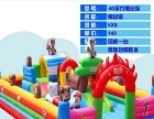 儿童充气淘气城堡蹦蹦床 大型滑梯气模玩具室外广场城堡游乐园