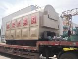 河南永興鍋爐集團供應CDZH1噸生物質熱水鍋爐