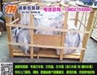 广州花都区花东打木箱包装