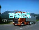巢湖到湘潭物流公司/专线17834522410