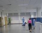 专业开荒保洁,家庭日常保洁办公楼商场出租房保洁清洗