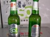 临沂低价夜场酒供应 330ml珠江啤酒